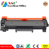 CT202879 CT202880 High Quality Fuji Xerox DocuPrint-P248 M248 Toner Cartridge